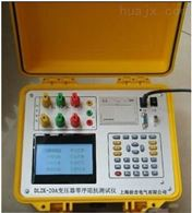 DLZK-20A泸州特价供应变压器零序阻抗测试仪