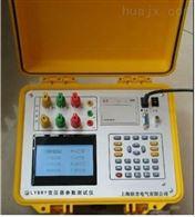 LYBRY西安特价供应变压器参数测试仪