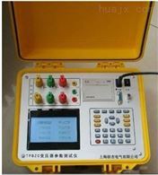TPBZC银川特价供应变压器参数测试仪