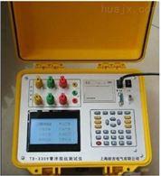 TD-3309上海特价供应零序阻抗测试仪