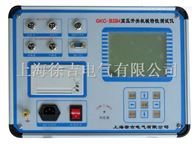 GKC-B3/B4济南特价供应高压开关机械特性测试仪