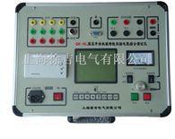 GK-HL西安特价供应高压开关机械特性回路电阻综合测试仪