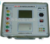 GD-700北京特价供应全自动变比组别测试仪