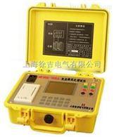 HS1000/1000A+济南特价供应变压器变比测试仪