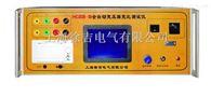 HCBB-III长沙特价供应全自动变压器变比测试仪