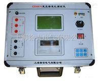 CD9870系列哈尔滨特价供应变压器变比测试仪