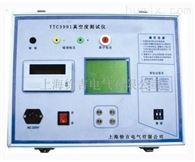 YTC3991广州特价供应真空度测试仪