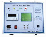 GSL-KC长沙特价供应高压开关真空度测量仪