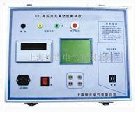 BDL西安特价供应高压开关真空度测试仪