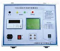 YZK23南昌特价供应高压开关真空度测试仪