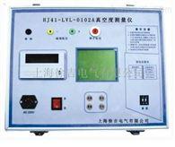 HJ41-LVL-0102A深圳特价供应真空度测量仪