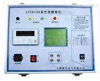 LCZK188银川特价供应真空度测量仪