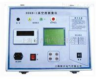 DDKB-1长沙特价供应真空度测量仪