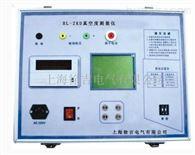 HL-ZKD北京特价供应真空度测量仪