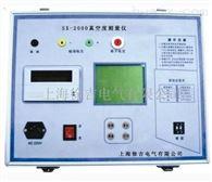 SX-2000型哈尔滨特价供应真空度测量仪