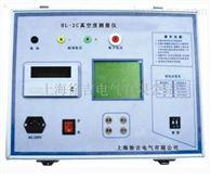 HL-2C银川特价供应真空度测量仪