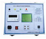DZK-H深圳特价供应高压开关真空度测试仪