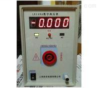 LK-149A数字高压表