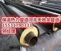 聚氨酯发泡保温钢管厂家