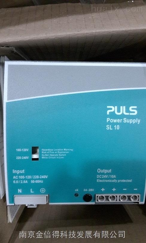 德国puls开关电源