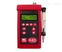 博世瑞BR-KANE940手持式综合烟气分析仪厂家直销