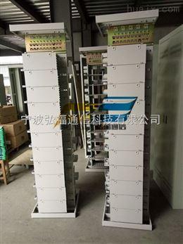 216芯MODF总配线架开放式敞开式