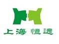 上海恒远生物科技有限公司