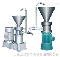 山东龙兴-胶体磨   专业制造  应用广泛  质量保证