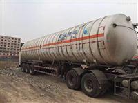 二手CNG运输半挂车  二手高压天然气运输车