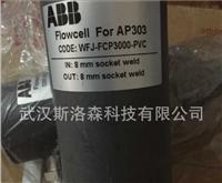 3BHB006449R0002励磁电源,专业ABB