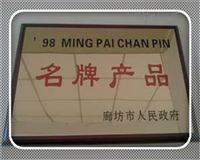 荆州市杀菌灭藻剂价格/杀菌灭藻剂厂家价格