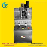 三七粉压片机 带强制下料器旋转式压片机