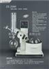SY-2000SY-2000油浴旋转蒸发器