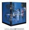 UD37-8供应6立方空压机