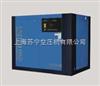 UD55-8供应10立方空压机