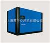 UD110-8VFD供应20立方螺杆式变频空压机