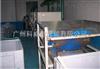 022硫酸亚铁烘干设备