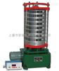 高性能新标准ZBSX-92A震击式标准振筛机/顶击式震筛机厂家直销价格