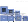 促销价格DZF系列真空干燥箱厂家直供