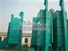 湖南小型稻谷烘干机设备质优价廉|长沙稻谷烘干机器生产厂家XX08