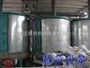 干燥机盘式干燥机传导型高效干燥设备