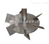 山东圆盘涡轮式搅拌器